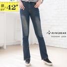 牛仔褲--完美閃耀甜蜜感造型拉鍊鬼爪深藍刷色中腰小喇叭牛仔褲(牛仔藍S-7L)-N20眼圈熊中大尺碼