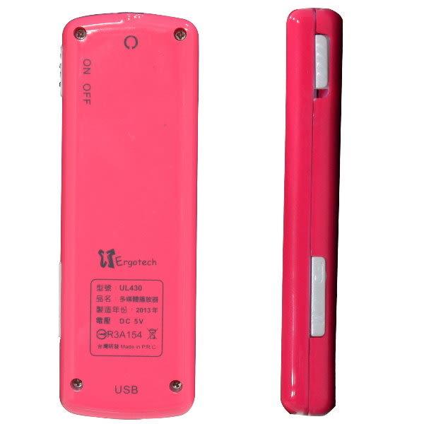 人因UL430 蜜糖粉紅MP3 8GB ★高CP值MP3★