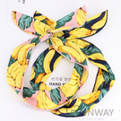 【R】狗狗圖案 可愛圖案 香蕉圖案 交叉髮帶 兔耳髮帶 寬版 深藍 粉 鐵絲 百搭髮飾 軟變形