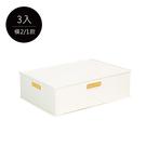 收納箱 收納 置物箱 收納盒 收納整理箱【F0098-A】果凍系列整理收納盒(橫2/1款)3入含蓋 ac 完美主義