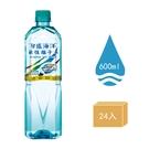 《台鹽》海洋鹼性離子水(600mlx24...