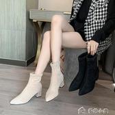 短靴女秋冬新款尖頭粗跟短靴女瘦瘦靴加絨短筒彈力襪子靴女靴潮 快速出貨