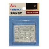 透明型保護墊-凸方12x12mm-12入