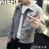 男士外套牛仔夾克學生修身帥氣韓版潮流棒球衣服 伊鞋本鋪