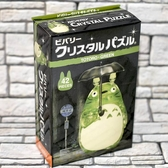 龍貓 TOTORO 立體拼圖 益智玩具 日本正版