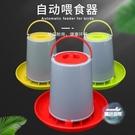 自動餵食機 鴿子自動餵食飲水器信鴿用品用...