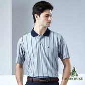 【JOHN DUKE】都會型男休閒機能POLO衫_灰直條