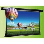 【音旋音響】Elite Screens120吋旗艦弧形電動張力幕PGT120H2-E20-ISF 2年保固