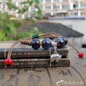 7077#DIY手工 陶瓷手鏈森女手飾窯變花釉寶石藍復古民族風飾品 辛瑞拉