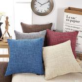 加厚亞麻純色抱枕客廳沙發辦公室床頭靠墊宜家簡約現代靠枕含芯套igo『潮流世家』
