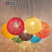 麻球吊燈藤藝球形 創意復古客廳陽台餐廳麻球燈 個性臥室鳥巢燈具 歐韓時代