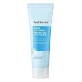 Real Barrier 沛麗膚 屏護水感溫和去角質凝膠120ml 效期2021.08【淨妍美肌】