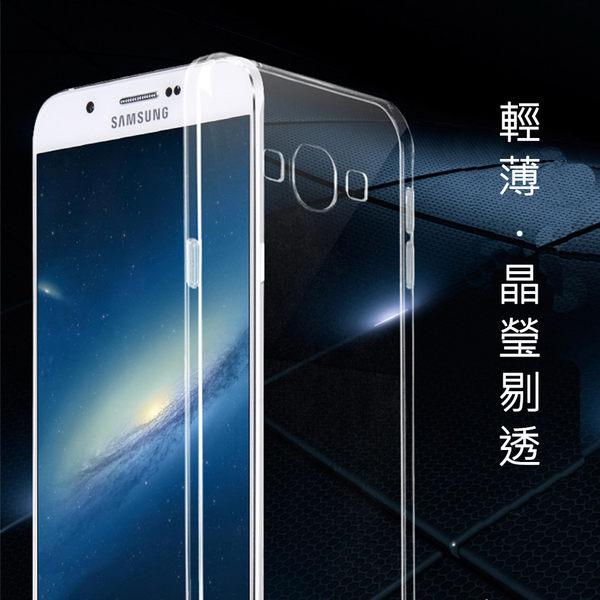 三星 Samsung Galaxy A8 輕薄透明 TPU 高質感軟式手機殼/保護套 微凸鏡頭保護 防塵塞設計