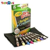 玩具反斗城 【Crayola 繪兒樂】 可擦拭亮色蠟筆