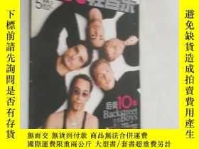 二手書博民逛書店Hit罕見輕音樂 2003年5月號上Y19945