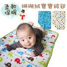 SANDEXICA日本珊瑚絨寶寶包巾被毯兩用/外出寶寶保暖配件70*100【FA0017】