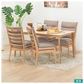 ◎實木餐桌椅5件組 N COLLECTION T-01 150 NA 櫸木 C-27M AL NITORI宜得利家居