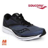 【Saucony】男款慢跑鞋 KINVARA 9 輕量系列 -深灰藍黑(204185)全方位跑步概念館
