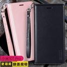韓國 韓曼 小米10T Pro 手機殼 ...