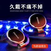 森麥 SM-IH852耳機掛耳式 運動跑步電腦手機耳麥K歌游戲頭戴 城市科技