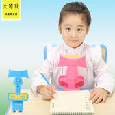 坐姿矯正器學生兒童多功能視力保護器提醒糾姿寫字護眼防近視架