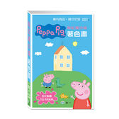 粉紅豬小妹16色色鉛筆著色畫 C675121 世一 (購潮8)