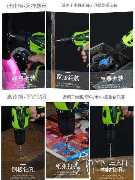 電鑽  卡瓦尼手鉆電動充電式電鉆電動螺絲刀手電轉鉆家用起子小手槍鉆
