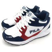 《7+1童鞋》FILA  3-J808T-123  韓系高筒  鞋帶款 機能鞋  運動鞋  4262  藍色