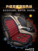 汽車加熱坐墊冬季單片座椅保暖車載電熱雙車座墊12v車用冬天褥子
