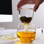 好評推薦定制全度花茶杯帶蓋濾茶杯沏茶杯高硼硅玻璃泡茶杯內膽過濾辦公杯帶把