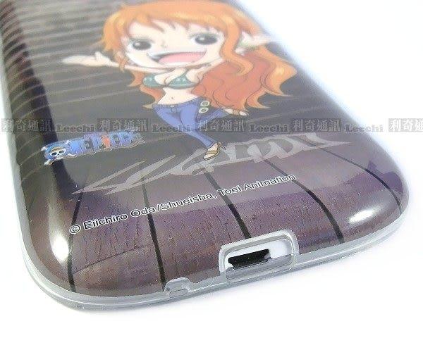 【台灣正版授權】街頭娜美 TPU軟殼 Samsung i9300 Galaxy S3/i939 Galaxy S3 CDMA 海賊王 手機保護殼