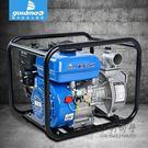 農用小型汽油機水泵柴油微型抽水機魚塘灌溉消防自吸泵2寸3寸4寸  220v igo 全館免運