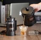 法式濾壓壺 法壓壺咖啡壺泡茶過濾器過濾杯...