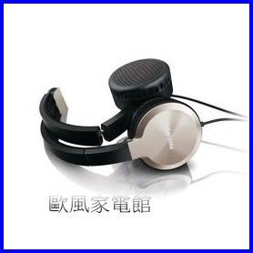 【歐風家電館】PHILIPS 飛利浦 頭戴式 耳機   SHL9450 / SHL-9450