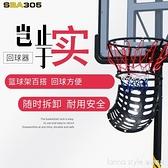 專業籃球架新款簡易投籃回球器 投球訓練器定點室內通用型投球器 全館新品85折 YTL