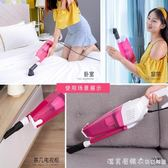 家用吸塵器家務清潔大功率迷你便捷掌上型地毯小型強力除蟎吸塵器 igo漾美眉韓衣