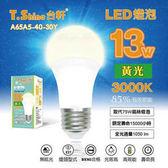 T.Shine 台軒 13W LED 3000K 燈泡(黃光) 6入組