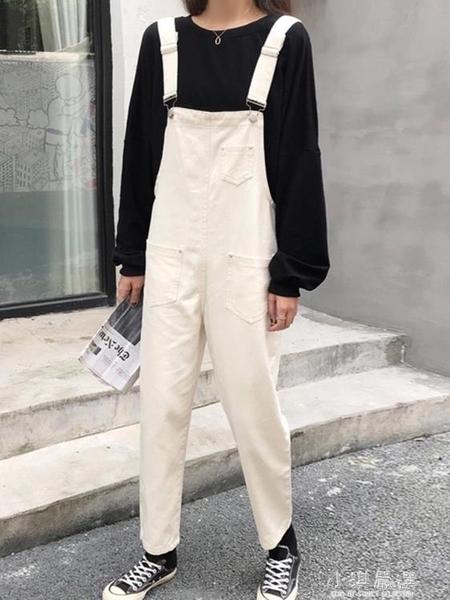 黑色背帶褲女2019新款秋季韓版寬鬆吊帶牛仔褲直筒休閒褲子『小淇嚴選』