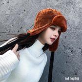 雷鋒帽女護耳保暖毛線帽子女秋冬天雙層加絨加厚針織雷鋒帽飛行帽 QG14544『Bad boy時尚』