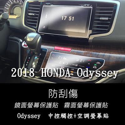 【Ezstick】HONDA Odyssey 2018 2019 年式 中控面板+空調面板 專用組合 靜電式車用LCD螢幕貼