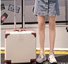 迷你輕便行李箱小型