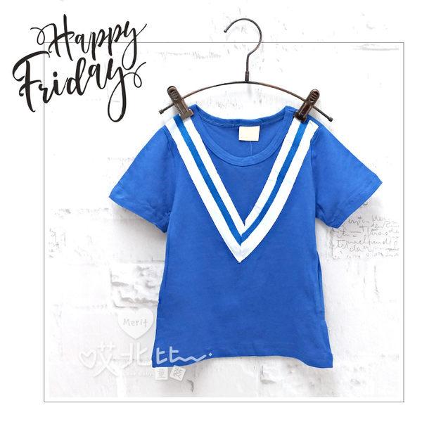 純棉 夏日V字造型水手風短袖上衣 T恤 男童 條紋 圓領 學院風 童裝 親子裝