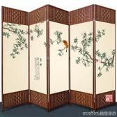 5扇品草編屏風隔斷客廳摺屏時尚簡約現代摺疊行動布藝實木雙面簡易QM 美芭
