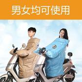 電動摩托車擋風被冬季加厚加絨防風防水保暖電瓶自行車電車 歐亞時尚