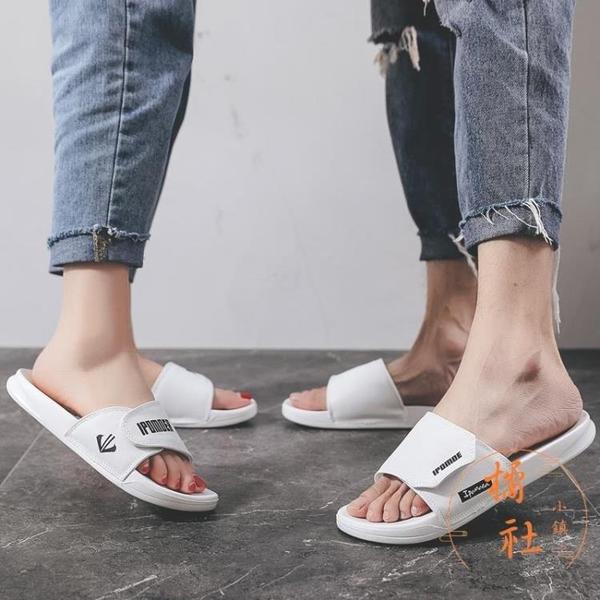 一字拖鞋潮流外穿防滑海邊沙灘拖鞋男【橘社小鎮】