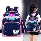 小學生書包女6-12周歲兒童書包女孩1-3-4-5-6年級護脊減負後背包【快速出貨】