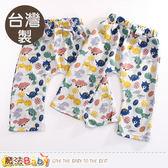 男童褲(2件一組) 台灣製男童秋冬居家長褲 魔法Baby