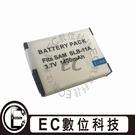 【EC數位】BENQ G1 G2F 相機專用 DLi-301 DLi301 電池 SLB11A SLB10A