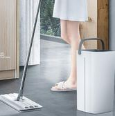 拖把免手洗家用拖地神器平板木地板一拖兩用網紅懶人拖布墩布淨『新佰數位屋』