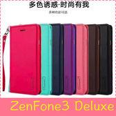 【萌萌噠】ASUS ZenFone3 Deluxe(5.7吋) ZS570KL 韓曼真皮側翻皮套 全包軟邊 插卡 掛繩 手機套